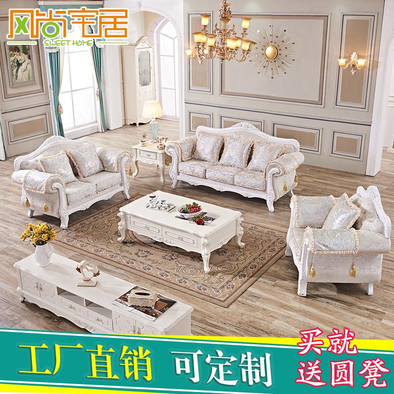 真皮沙发123户型