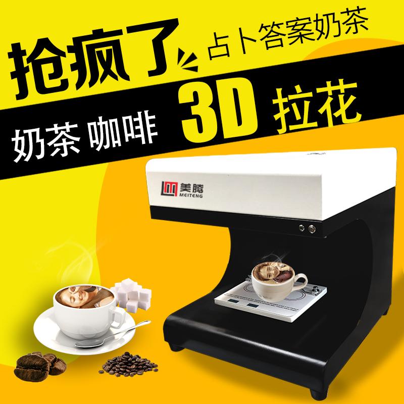 彩色3d打印机