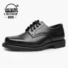 3513巡洋舰正品军鞋男鞋短靴系带工装低帮方头军勾真皮牛皮鞋单鞋