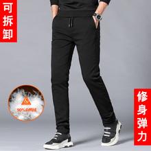 弹力加厚男士 小脚裤 冬季可脱卸羽绒裤 男外穿青年学生运动休闲修身