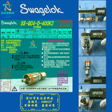 Swagelok Swillock Fast Joint with 1/4 Orange Bond for Stem Valve
