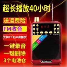 金正H606 收音机插卡音箱便携MP3迷你音响老年老人音乐播放器