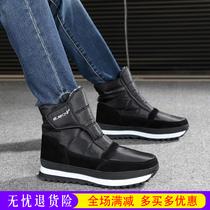 韩版短筒布靴子PU男鞋户外男靴雪地靴保暖短靴高帮真皮工装冬季