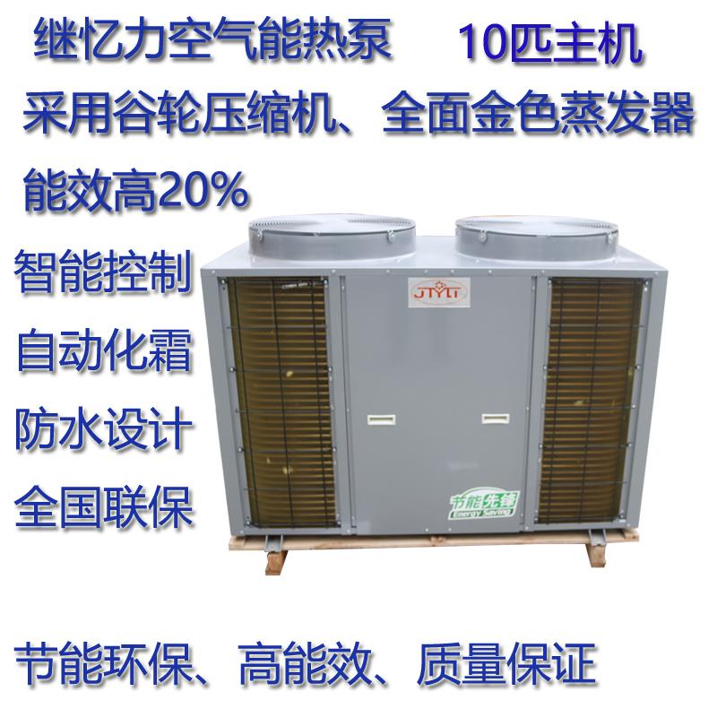 Воздушный тепловой насос типа воздух-вода Артикул 564294221457