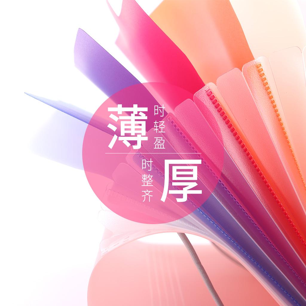 日本资料文件夹