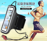 Vivo x6 outdoor sports running arm sleeve x5pro mobile phone arm bag y17 mobile phone arm bag x5l arm with plusD