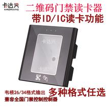 解密PM3复制器ICID卡全加密卡一键解密复制M1PM3Proxmark3