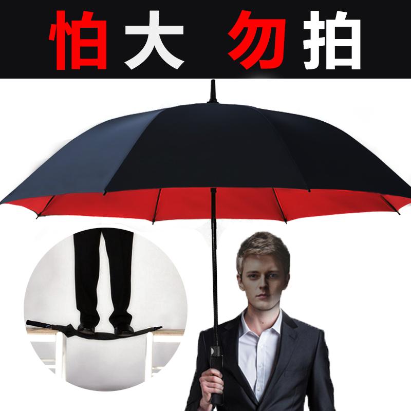 双层511雨伞大长柄商务男女士三人学生特大号双人高尔夫直柄自动图片
