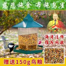 悬挂式喂鸟器户外布施喂鸟器阳台鸟食盒混合鸟粮草编鸟窝