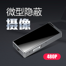 Uniscom/紫光电子 MK09微型摄像机超小迷你隐形高清监控器摄影头