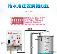 Automatic water tower pool water tank water level controller water pump motor water drainage intelligent alarm switch 220v