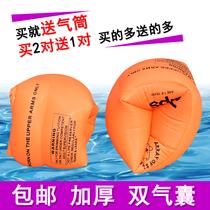 儿童加厚游泳水袖浮圈  宝宝手臂圈 双气囊泳袖浮漂 送气筒
