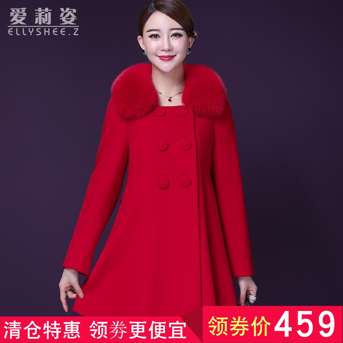 圆领羊毛尼子 外套 女