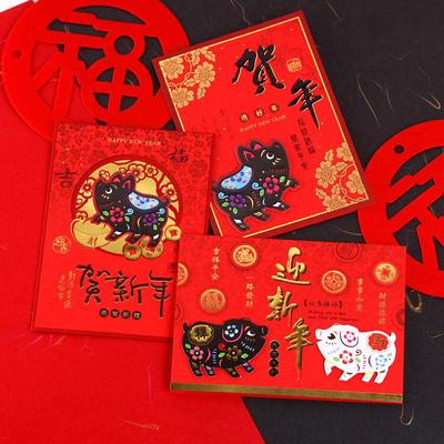 台湾创意猪年新年感恩祝福贺年卡2019可定制印字中国风商务拜年卡
