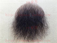 Men's and women's fake pubic hair, artificial pubic hair, real pubic hair, body hair, natural invisible, no trace