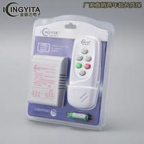 電源插板遙控插座220v電視遙控控制多功能燈具自動斷電一路搖控器