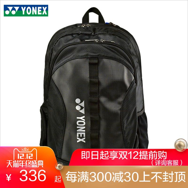 正品yonex尤尼克斯双肩包男女yy羽毛球包2-3支BAG1818运动包