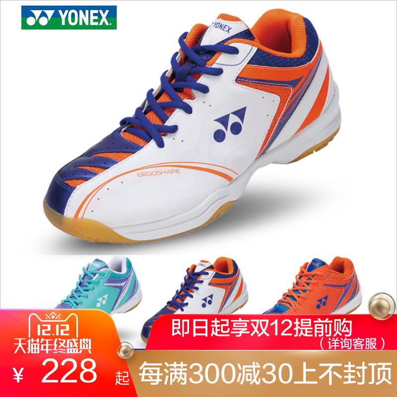 正品yonex尤尼克斯羽毛球鞋男鞋女鞋透气减震280C轻盈运动鞋秋