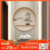 饰茶室禅意挂件墙上创意置物架 圆形挂饰新中式玄关壁饰壁挂墙面装图片