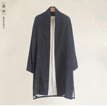 中长款 宽松浮世绘道袍春季新款 原创中式棉麻风衣男中国风外套大码