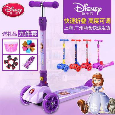 迪士尼滑板车小孩儿童2-3-6岁男孩女孩溜溜车三轮四轮闪光初学者1