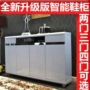 电子智能鞋柜除臭杀菌消毒烘干抽湿擦鞋白色烤漆现代简约风格超薄