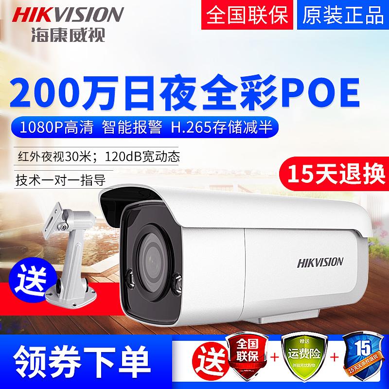Веб-камеры Артикул 575671328165