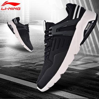 李宁秋冬季男子半掌气垫经典运动系列舒适休闲鞋 AGCM155