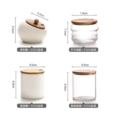 日式厨房家用陶瓷玻璃调味罐盐罐糖罐1个单个装大号1斤调料盒套装