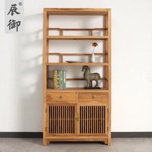 明清古典实木家具榆木博古架新中式简约茶叶架带门储物架禅意书架
