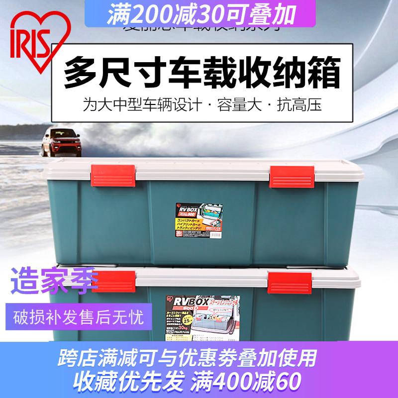 Ящики для хранения Артикул 535400674670