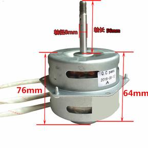 万和强排燃气热水器ET系列霍尔电机 JSQ20-10ET15 ET16 C26 C16