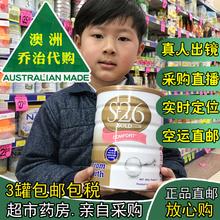 Gold 奶粉全阶段850g S26 3罐 澳洲 Comfort Wyeth 包邮