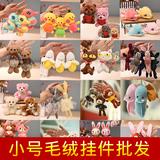 Свадебные куклы и фигурки Артикул 542583652478