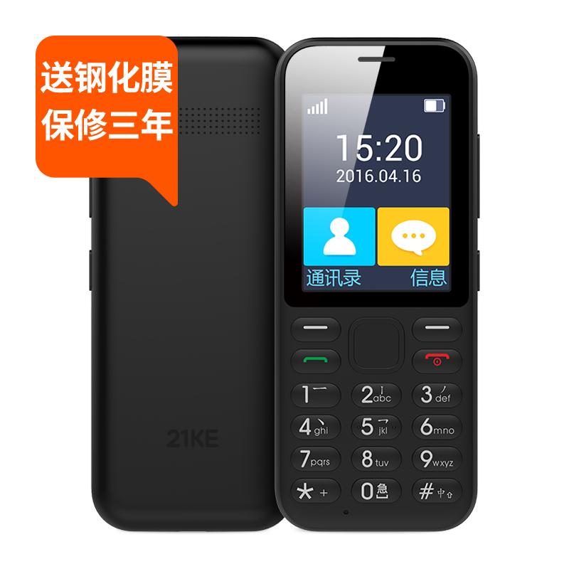 小米生态链21KE C1 21克正品直板按键移动大字大声老人手机超长待机老人机军工三防学生儿童备用老年手机