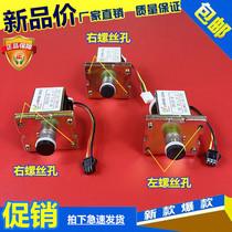 通用型燃气天然气液化气热水器配件ZD131-B/C气阀控制电磁阀3V