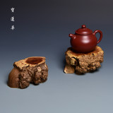 Natural pear gall tumour bracket wood base bracket solid wood bracket cup pad pot pad tea cup bracket