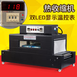 Reinforced chain bs-400 thermal shrinkage machine thermal shrinkage packaging machine shrink film packaging machine