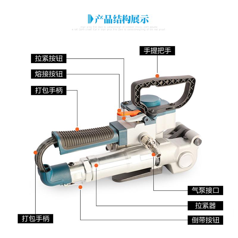瑞立 B19免扣式气动打包机 全自动手提式气动塑钢带捆扎机 打包机