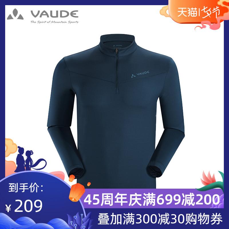 德国VAUDE 2019新款快干衣户外运动徒步长袖T恤速干T恤男上衣透气