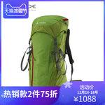 VAUDE巍德 徒步双肩背包多功能42+8L专业大容量登山包