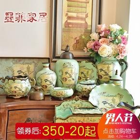 墨菲欧式田园陶瓷家居软装饰品美式乡村客厅玄关样板房间摆件套装