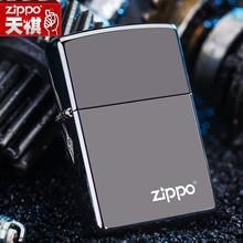 zippo打火机zippo正版 原装黑冰标志150ZL zppo正品火机限量 男士
