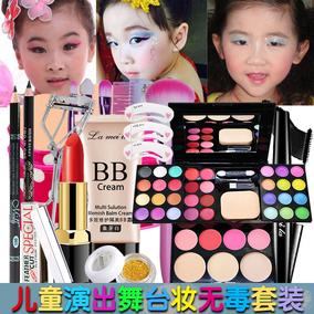 化妆品彩妆套装全套组合初学者无毒幼儿园儿童女孩学生演出舞台妆