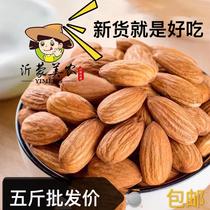 零食坚果炒货特产干果巴达木扁桃仁袋238gx2三只浣熊巴旦木