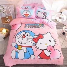 纯棉卡通凯蒂猫四件套儿童学生三件套全棉公主风床品女孩床单被罩