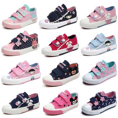 回力童鞋儿童帆布鞋女童布鞋男童球鞋宝宝鞋亲子学生鞋大童板鞋子