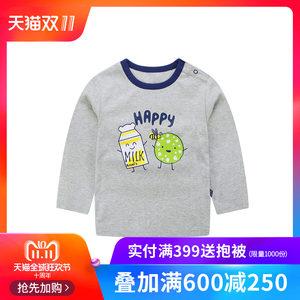 安塞尔斯童装2018新款秋装儿童打底衫纯棉女宝宝男童圆领长袖T恤