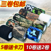 Self-adhesive elastic bandage for outdoor articles Bionic non-woven jungle camouflage tape for hunting camouflage