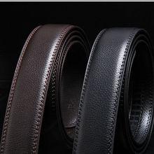 新品2019不带头皮带自动扣中年男士牛皮裤带身韩版潮青年纯色腰带